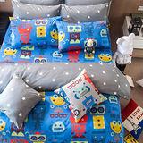OLIVIA 《機器紀元 藍 》 雙人全鋪棉床包冬夏兩用被套四件組 歐枕 童趣系列