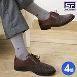 三花SF 專利無痕肌 條紋紳士休閒襪(4雙)