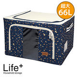 【Life Plus】日系心型豹紋鋼骨收納箱-66L(深藍)