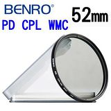 BENRO 百諾 52mm PD CPL-HD WMC 12層奈米高透光鍍膜偏光鏡