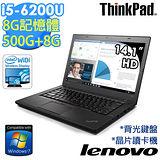 Lenovo ThinkPad T460 14吋 i5-6200U 8G記憶體 500G Win7專業版 商務筆電(20FNA004TW)★贈三年防毒+無線滑鼠+筆電包+清潔組+3轉2接頭+滑鼠墊
