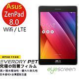 EyeScreen Asus ZenPad 8.0 (Wifi / LTE) EverDry PET 螢幕保護貼