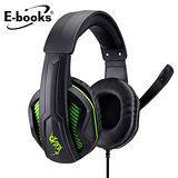 E-books電競頭戴耳機麥克風S43