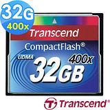 【創見 Transcend】32GB 400X CF 超高速記憶卡