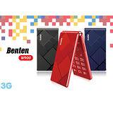 BENTEN W900 3.3吋超大螢幕摺疊機(老人機)◆贈8GB記憶卡