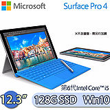 Microsoft微軟 Surface Pro 4 i5 4G/128GB SSD Win10 Pro 12.3吋平板電腦【附手寫筆(不含鍵盤)】