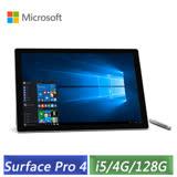 Microsoft Surface Pro 4 i5 4G/128GB SSD Win10 Pro 12.3吋平板電腦【送原廠鍵盤+Office 365個人一年版+平板皮套+保貼+聯名icash卡】
