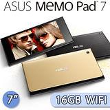 ASUS 華碩 MeMO Pad 7 16GB WIFI版 (ME572C) 7吋 時尚平板電腦(紳士黑)【送專用皮套】