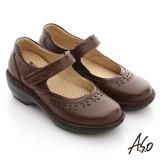 【A.S.O】美型氣墊 牛皮雕花V口奈米氣墊鞋(咖啡)