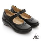 【A.S.O】美型氣墊 牛皮雕花v口奈米氣墊鞋(黑)