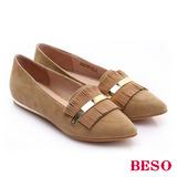 【BESO】 時尚核心 絨面羊皮流蘇平底鞋(茶)