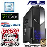 華碩Z170平台【全面突擊】Intel i7-6700四核 STRIX GTX970-4G獨顯 SSD+1TB效能電腦