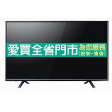 歌林43吋LED顯示器 含視訊盒KLT-43EE02含配送到府+標準安裝
