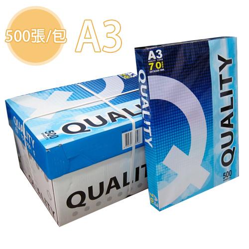 【QUALITY】 70P A3 影印紙 (500張/包)
