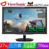 ViewSonic 優派 VX2757-mhd 27型FreeSync極速電玩液晶螢幕