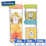 Glasslock玻璃積木保鮮罐 - 3件組