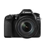 Canon EOS 80D 18-135mm IS USM (公司貨).-送64G記憶卡+大吹球+拭鏡筆+拭鏡布+保護貼