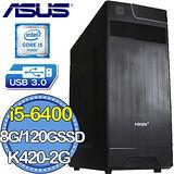 華碩H110平台【競逐英雄】Intel第六代i5四核 QUADRO K420-2G獨顯 SSD 120G燒錄電腦