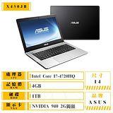 ASUS 華碩 X450JB-0063D4720HQ I7-4720HQ/14吋/4G/1TB/NV940 2G 高效能獨顯筆電 送螢幕貼+鍵盤膜+防震包