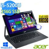 【超值福利品】Acer R7 13.3吋 i5-5200U 256GSSD 翻轉觸控筆電-Win8.1(R7-371T-58FE)