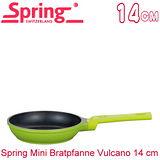 《瑞士Spring》vulcano童趣不沾單柄平底鍋綠(14cm)