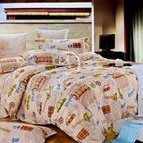 優妮雅【酷車之家】雙人全舖棉四件式二用被床包組