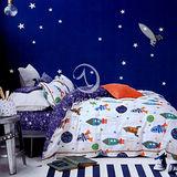 優妮雅【宇宙探險】加大全舖棉四件式二用被床包組