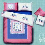 優妮雅【庄園迷鹿】加大全舖棉四件式二用被床包組