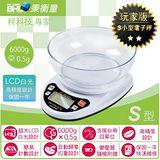 BHL秉衡量電子秤 LCD白光液晶烘培料理秤 ATK-623S-6000
