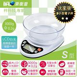 BHL秉衡量電子秤 LCD白光液晶烘培料理秤 ATK-623S-3000