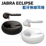 Jabra ECLIPSE 抗噪超輕巧 HD音質 無線藍牙耳機 .