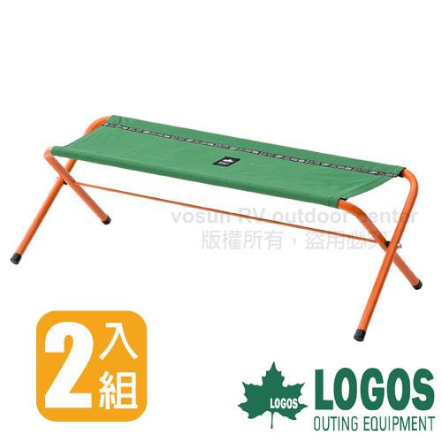 【日本 LOGOS】雙人長凳(2入)/對對椅.折合椅.雙人椅.休閒椅.野餐椅.露營椅.折疊椅 綠 73176008