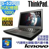 Lenovo ThinkPad X250 12.5吋《Win7專業版》i5-5200U 商務筆電(20CMA06YTW)★贈N100無線滑鼠+三年防毒+三轉二接頭+筆電包