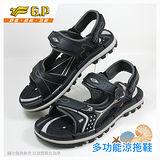 【G.P 時尚休閒兩用涼鞋】G6912-10 黑色 (SIZE:37-44 共三色)