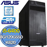 華碩H110平台【競逐韜略】Intel第六代i5四核 QUADRO K620-2G獨顯 SSD 120G燒錄電腦