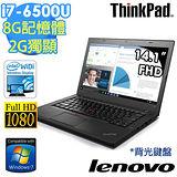 Lenovo ThinkPad T460 14吋《Win7專業版》i7-6500U 2G獨顯 商務筆電(20FNA00VTW)★贈N100無線滑鼠+三年防毒+三轉二接頭+筆電包