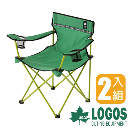 【日本 LOGOS】ROSY 休閒椅(2入)(耐重80kg)/扶手置杯架.導演椅.折疊椅.摺疊椅.折合椅/烤肉.野炊.登山.露營 綠 73170040