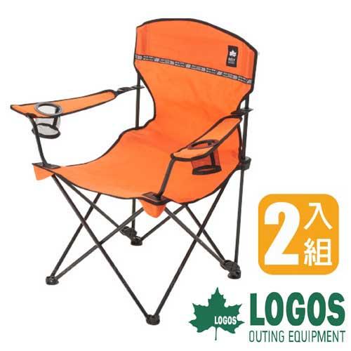 【日本 LOGOS】ROSY可調整兩段式椅(2入)(耐重80kg)/可調整椅背.扶手置杯架.導演椅.折疊椅.摺疊椅.折合椅/烤肉.野炊.登山.露營 橘 73172011
