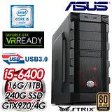 華碩Z170平台【魔流劍】Intel i5-6400四核 STRIX GTX970-4G獨顯 SSD+1TB效能電腦