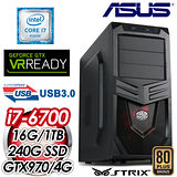 華碩Z170平台【六禍蒼龍】Intel i7-6700四核 STRIX GTX970-4G獨顯 SSD+1TB效能電腦