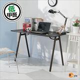 BuyJM低甲醛仿馬鞍皮A字附線孔蓋電腦桌/工作桌(寬120公分)