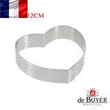 法國【de Buyer】畢耶烘焙『法芙娜不鏽鋼氣孔塔模系列』愛心形帶孔12公分塔模