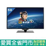 HERAN50型液晶顯示器 含視訊盒HD-50DDB含配送到府+標準安裝