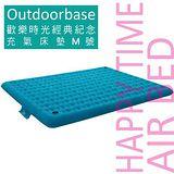 【Outdoorbase】歡樂時光充氣床經典紀念款-M (耐磨防震).獨立筒睡墊(非自動充氣/內建手打幫浦)/ 24097 蒂芬妮藍