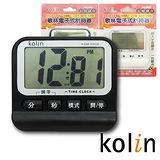 kolin歌林 電子式計時器 顏色隨機 KGM-SH08