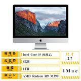 Apple iMac 配備 Retina 5K 顯示器 27吋8GB/1TB /3.2GHz/R9 M390 四核心桌上型電腦(MK472TA/A) 預購商品