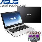 ASUS X450JB-0063D4720HQ 14吋 獨顯效能筆電 (I7-4720HQ/4G/1TB/NV 940 2G/DVD/W10) - 加贈4G記憶體+無線滑鼠