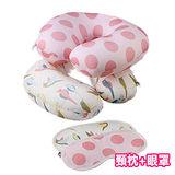 【AWANA】居家旅行舒眠二件組(眼罩+頸枕)隨機出貨
