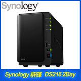 Synology 群暉 DiskStation DS216 2Bay NAS 網路儲存伺服器