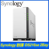 Synology 群暉 DiskStation DS216se 2Bay NAS 網路儲存伺服器